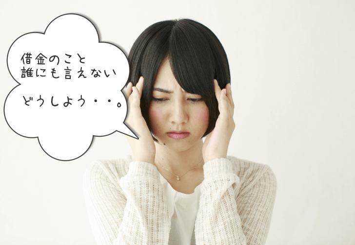 shakin_nayami_20150402